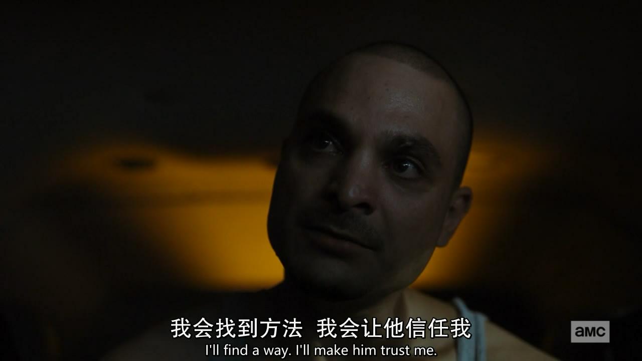 """《风骚律师》S5E2:""""五折优惠""""的蝴蝶效应"""