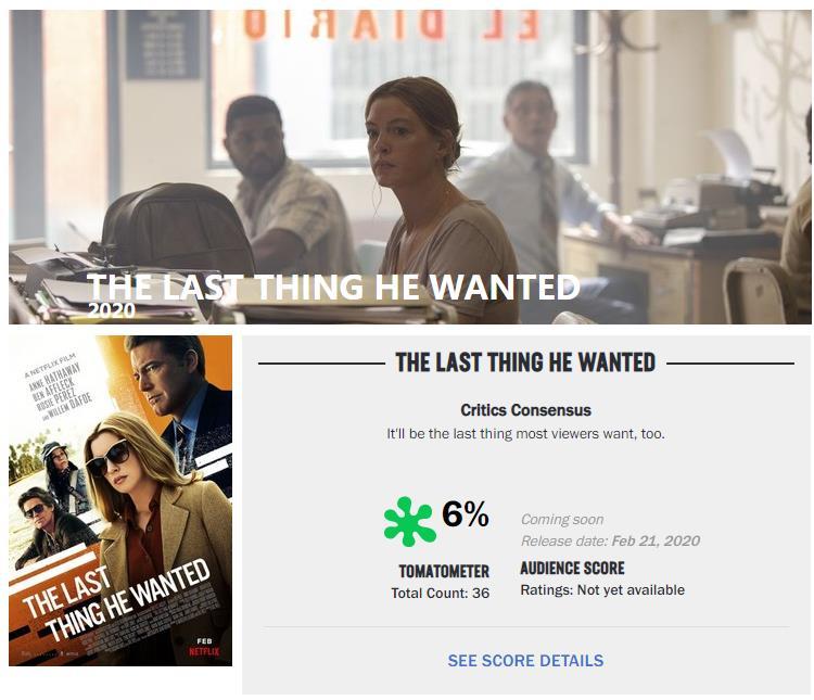 Netflix烂片喜加一,安妮海瑟薇的节操还剩几多钱?