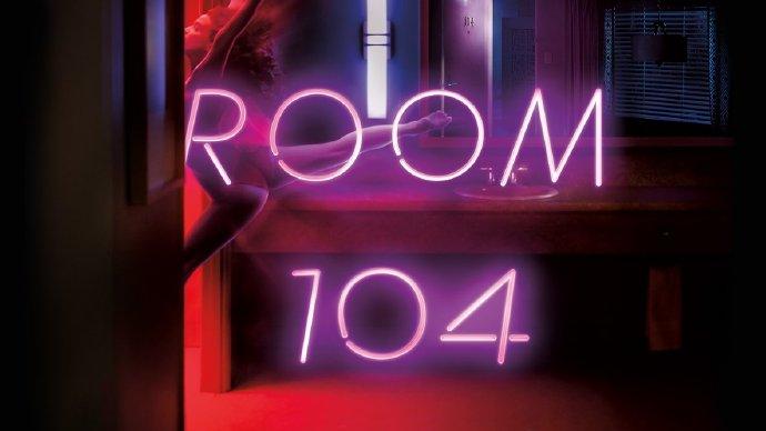 HBO宣布《104号房间》会在第四季剧终,于美国时间7月24日首播!-美剧品鉴社