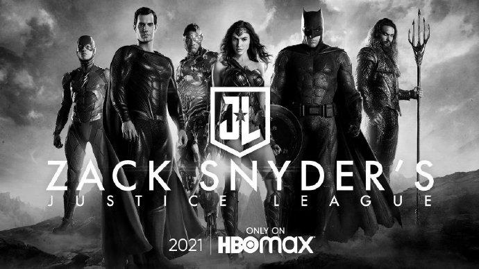 导演剪辑版《正义联盟》计划明年9月5日上线HBO Max-美剧品鉴社