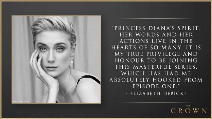 伊丽莎白·德比茨基已确认《王冠》第五季&第六季中出演黛安娜王妃!-美剧品鉴社