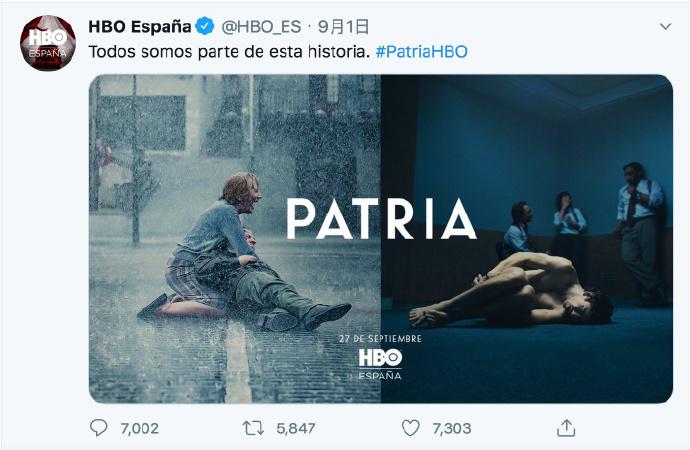 HBO西班牙剧集《祖国》最新宣传海报文案引起巨大争议-美剧品鉴社