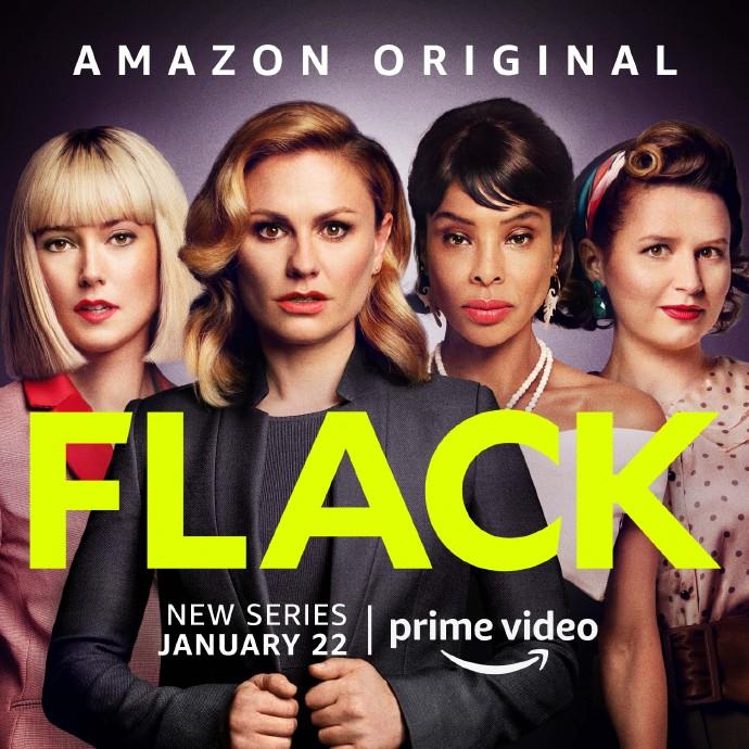 Amazon终于确定《公关》第一季于1月22日在美国&加拿大上线-美剧品鉴社