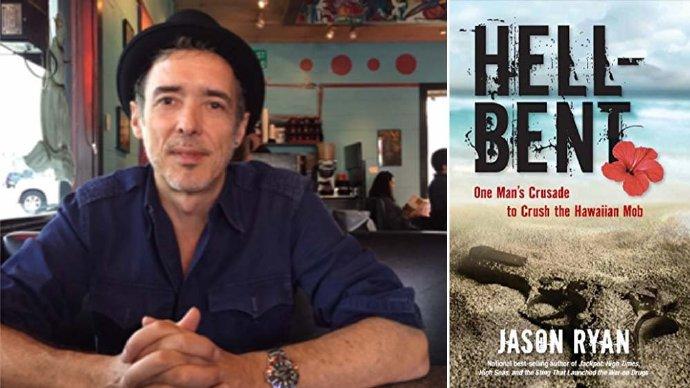 HBO Max宣布开发夏威夷题材剧《夏威夷去你的》,根据Jason Ryan的小说《Hell-Bent》改编-美剧品鉴社